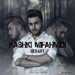 Benart – Kashki Mifahmidi (Ft Saaren) -