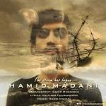 Hamid Madani – Toofan Shodeh
