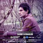 Sajjad Seidanlou – Mano Faramoosh Kon