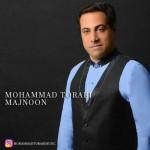 Mohammad Torabi – Majnoon