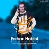 Farhad Habibi – Eyd Emsal
