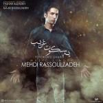 Mehdi Rasoulzade – Ye Sokoote Gharib