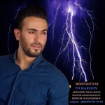 Mehdi Matiyar – To Baroon
