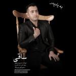 Hossein Farhati – Saghi