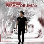 Farhad Mamoei – Deltangi