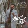 Alireza Afzali – Harja Miram -