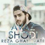Reza Ghanavati – Avaz Shodi -