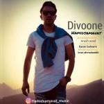 Hamid Samavat – Divoone
