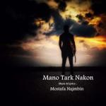Mostafa Najmbin – Mano Tark Nakon -