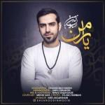 Ehsanoddin Moein – Yare Man