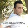 Ramin Rayat – Ye Fekraei Daram -