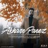 Mohammadreza Babaeifar – Akhare Paeiz -