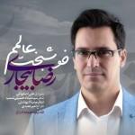 Reza Bijari – Khoshbakhte Alamam