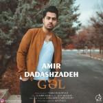 Amir Dadashzadeh – Gal