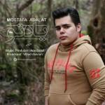 Mostafa Adalat – Yade To