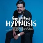 دانلود آهنگ سعید عرب به نام هیپنوتیزم