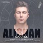 Alishan – Saniyalar