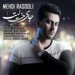 Mehdi Rasooli – Jaye Khalit