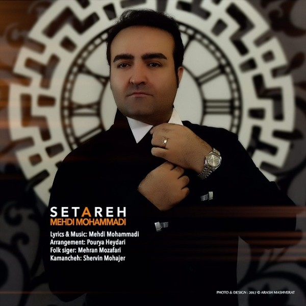 Saber Taheri – Tafavot (Ft Amiran)