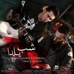 دانلود آهنگ محمدرضا عشریه شب یلدا