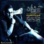 Amirreza Bashiri – Aghoushe Amn