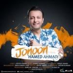 دانلود آهنگ حامد احمدی به نام جنون