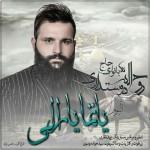 Roohollah Dostdari – Yat Nazli Asgharim