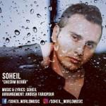 Soheil – Cheshm Be Rah -