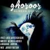 Alireza Aghili – Ghoroor -