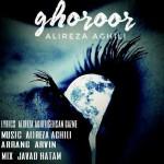 Alireza Aghili – Ghoroor
