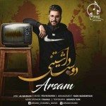 Arsam – Doost Dashtani