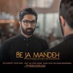 Peyman Layali Moghadam – Be Ja Mandeh