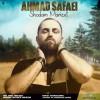 دانلود آهنگ احمد صفایی به نام شدم مریضت
