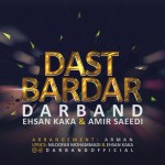Darband – Dast Bardar