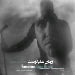 Arman Alidoost – Hamatoon Eyne Hamin -