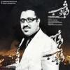 Padramad Band – Dobare Shab (Ft Payam Noorbakhsh) -