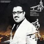 Padramad Band – Dobare Shab (Ft Payam Noorbakhsh)