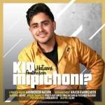 Amirhossein Hatami – Kio Mipichooni