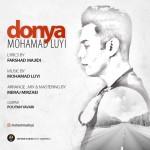 Mohamad Luyi – Donya