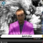 Erfan Shafigh – Akhbare Shabake 1