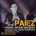 Hamid Jafari Manesh – Paeiz -
