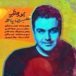 Alireza Panahi – Akhe Jazabi