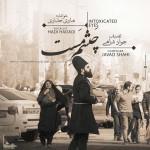Hadi Hadadi – Cheshme Mast