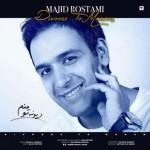 Majid Rostami – Divooneye To Manam -