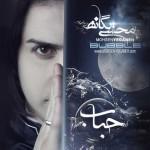 دانلود آهنگ محسن یگانه – تنهایی