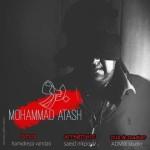 Mohammad Atash – Boro