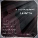 Rastinem – Robathate Dastgahi