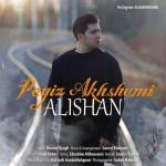 Alishan – Payiz Akhshami