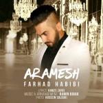 Farhad Habibi – Aramesh -