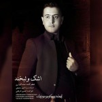 Hossein Farhati – Ashk Va Labkhand